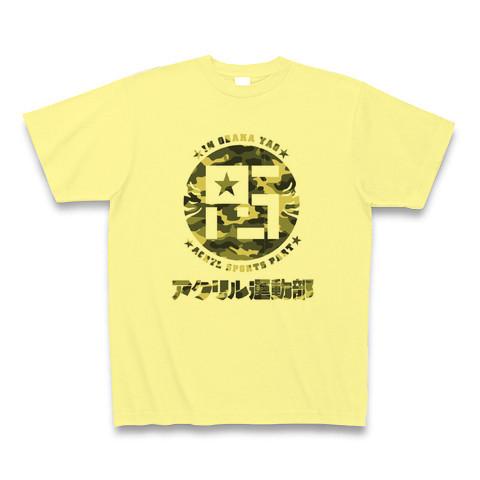 ロゴTシャツ(アクリル運動部)