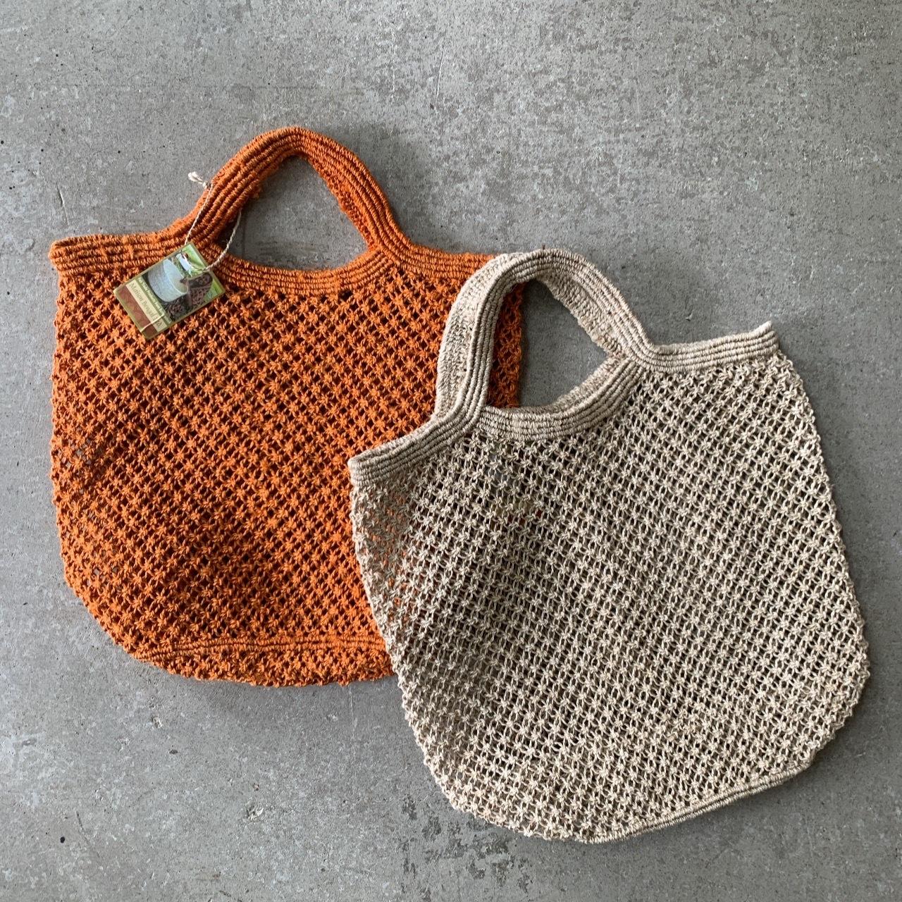Maison Bengal - Jute Macrame Bag Large