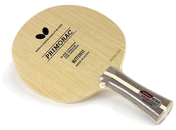 プリモラッツFL (PRIMORAC FL) 30551