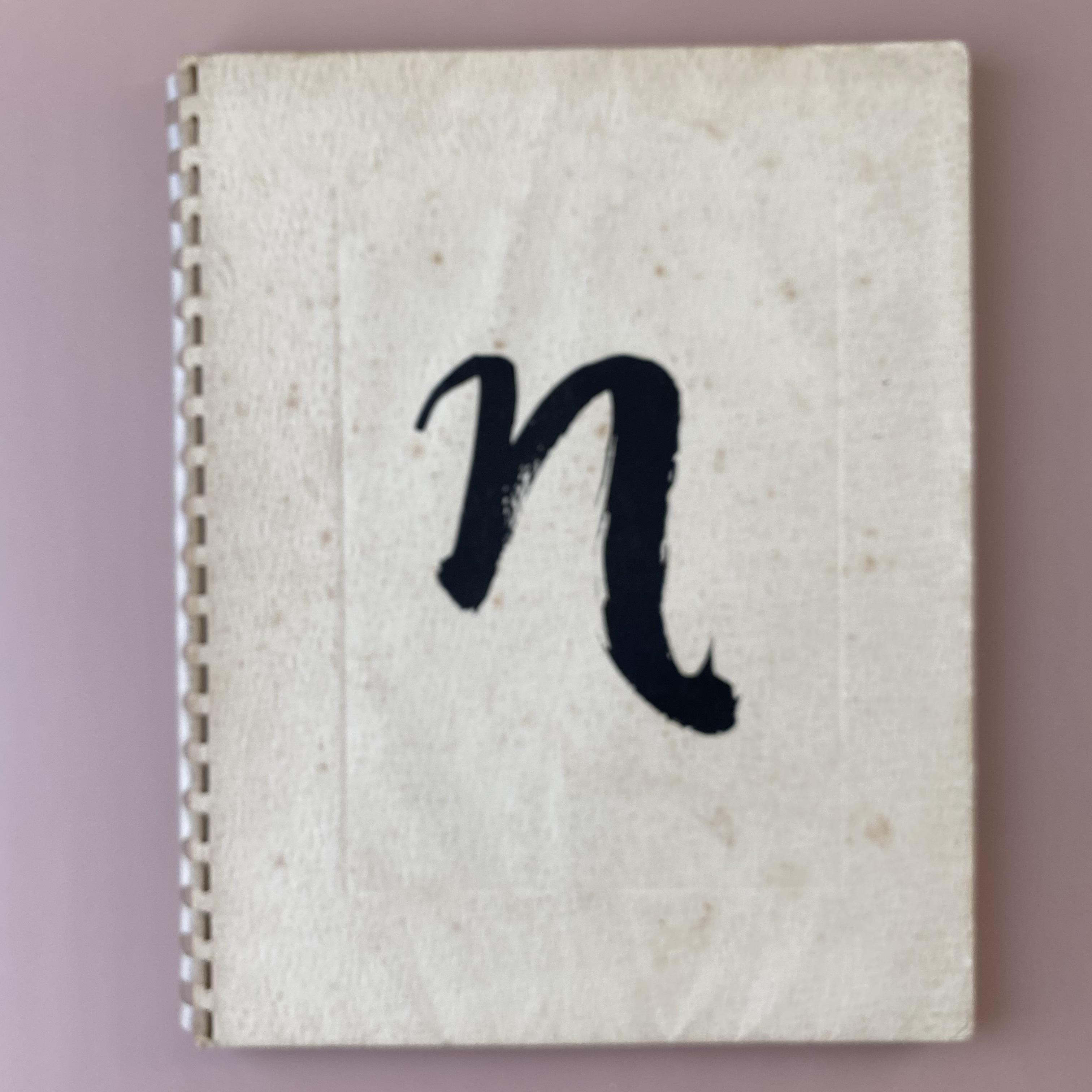 VINS NICOLAS CATALOGUE 1939・C.ERICKSON / vp0100