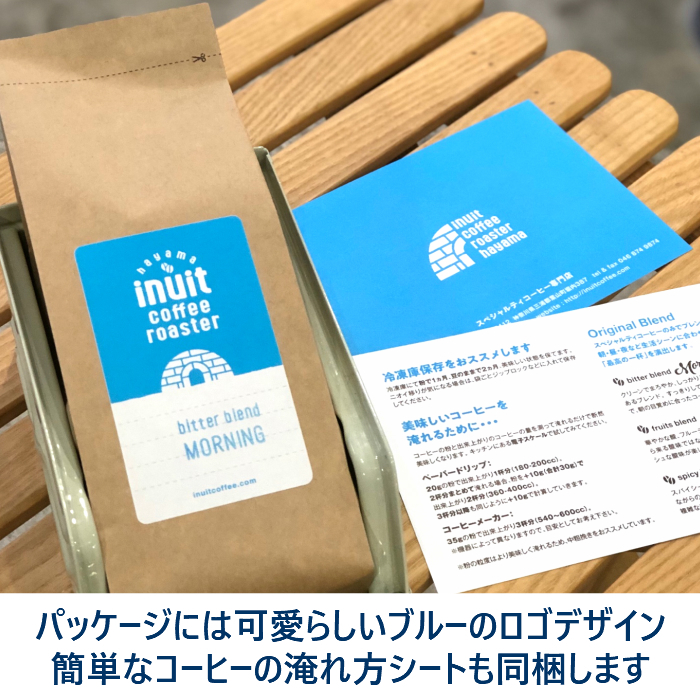 Specialty Coffee ギフトセット 200g×2種類 <お中元対応><着日指定可>