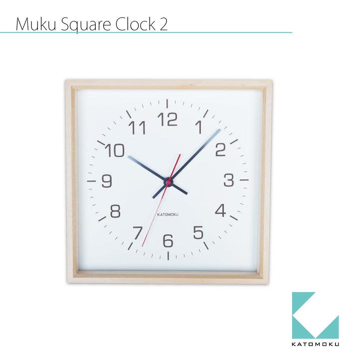 KATOMOKU muku square clock 2 km-65NRC 電波時計