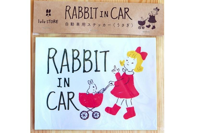 lulu STORE RABBIT IN CAR 自動車用ステッカー