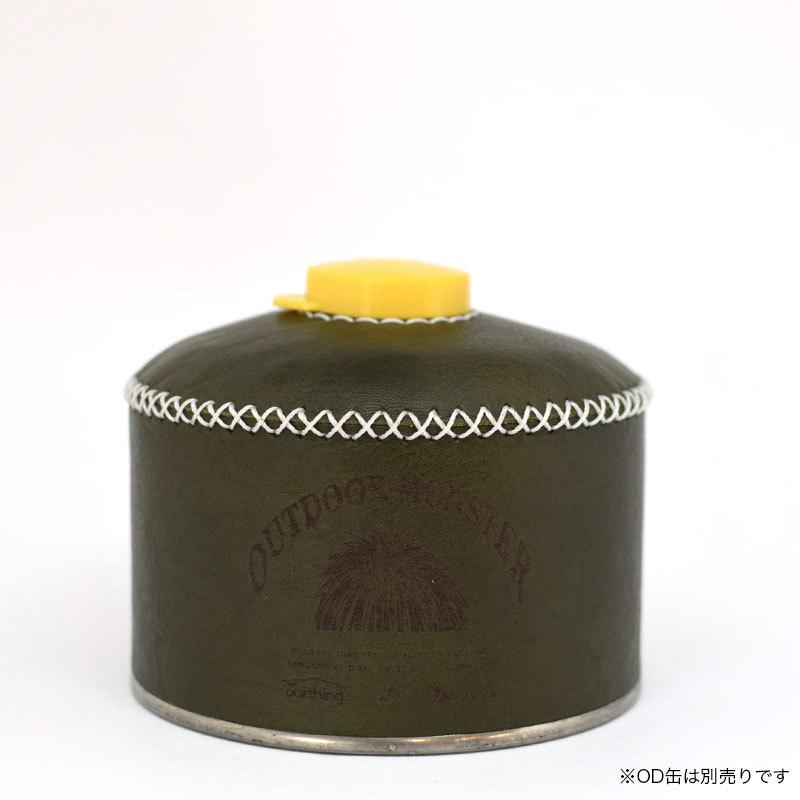 Lock×ourthing×kawa's(OUTDOOR MONSTER)OD缶カバー 250(オリーバ)