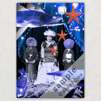 A4ポスター - 玉手箱 - 金星灯百貨店