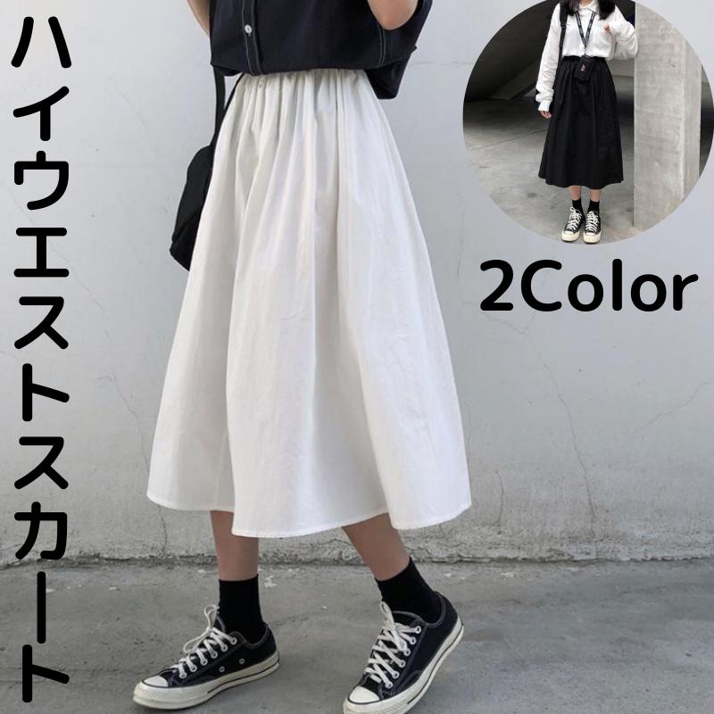 和風シンプル無地合わせやすいキャンパスハイウエスト着瘦せAラインスカート