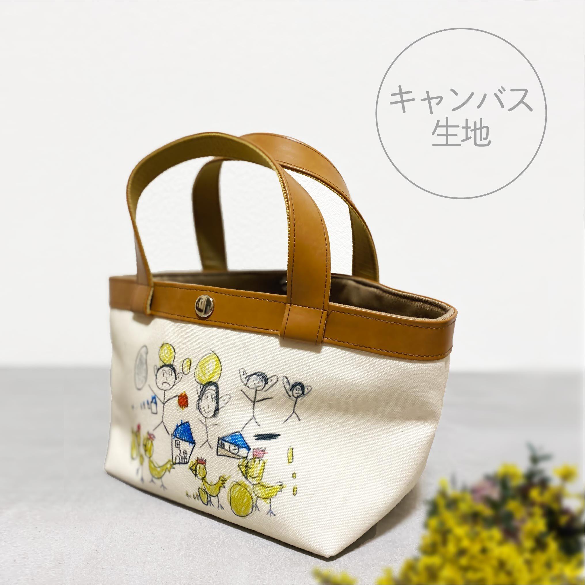 【2月中旬お届け予定】ミニトートバッグ◆キャンバス