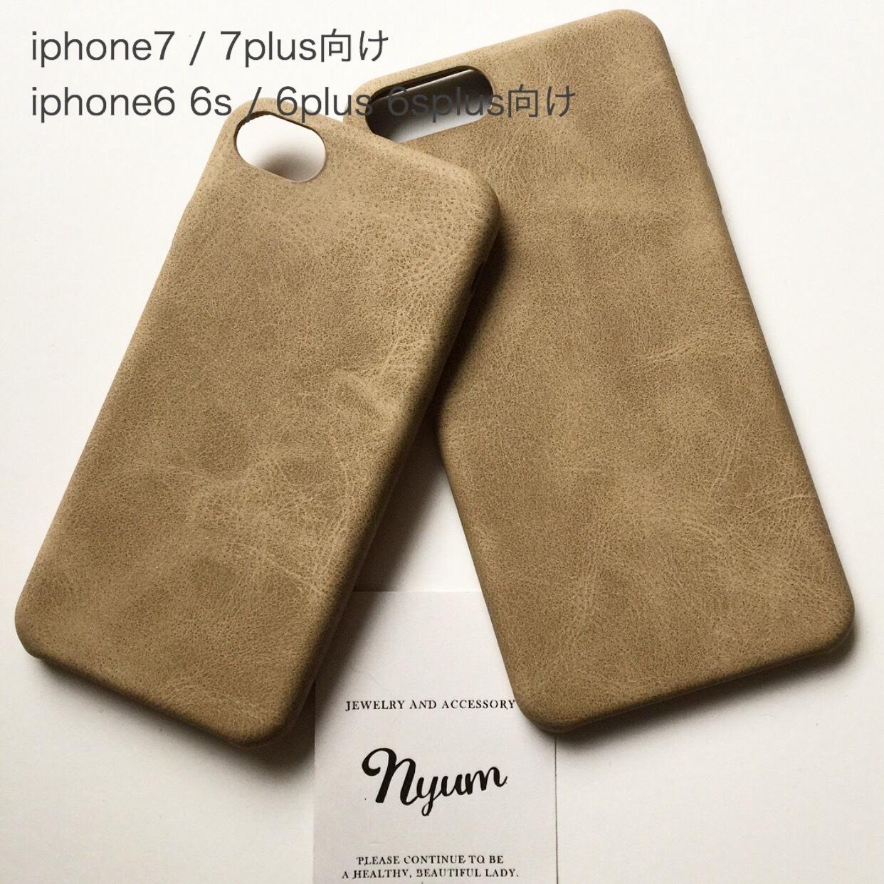 【iphone6plus/6splusカバー】レザー調iphoneケース グレージュ