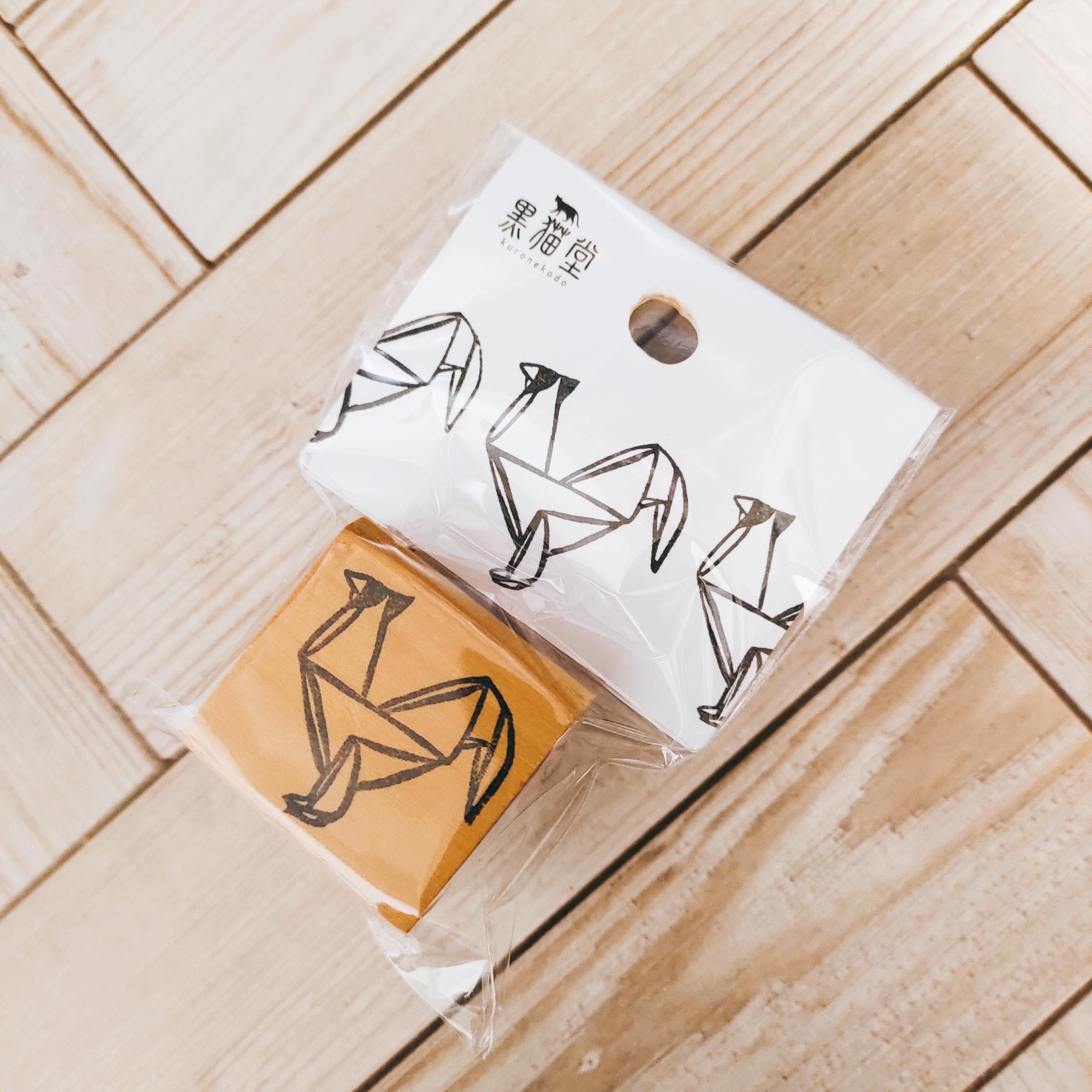 【在庫限り】折り紙ニワトリ