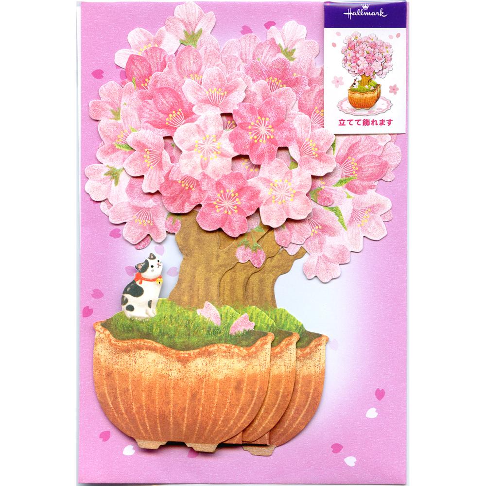 猫立体カード(桜盆栽)