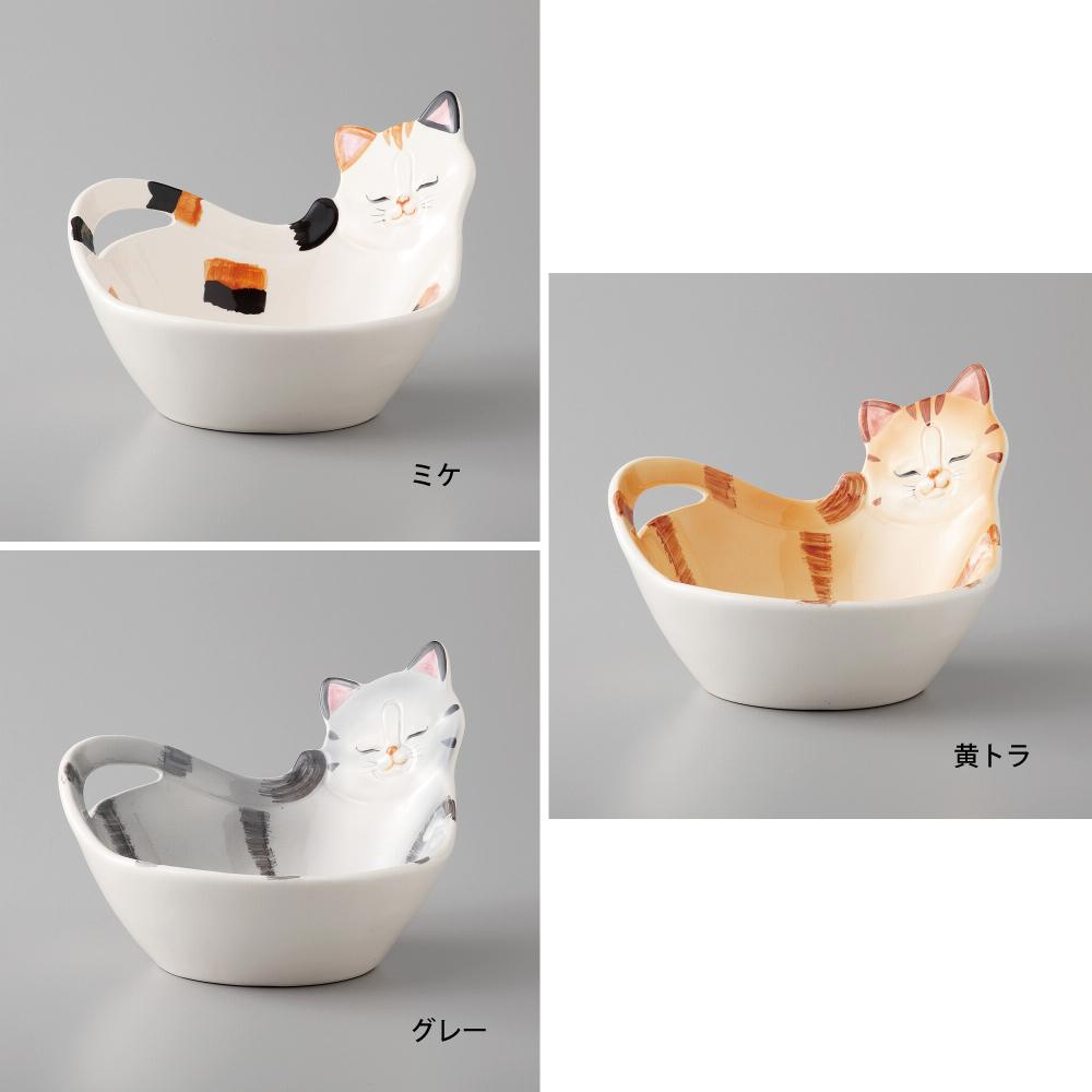 猫ボール(瀬戸焼ビクトリーカタログ)