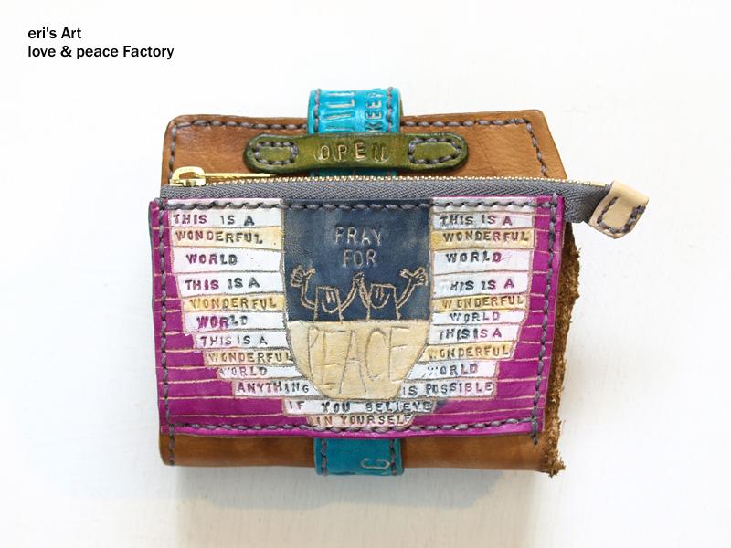 二つ折り財布 LE-1275
