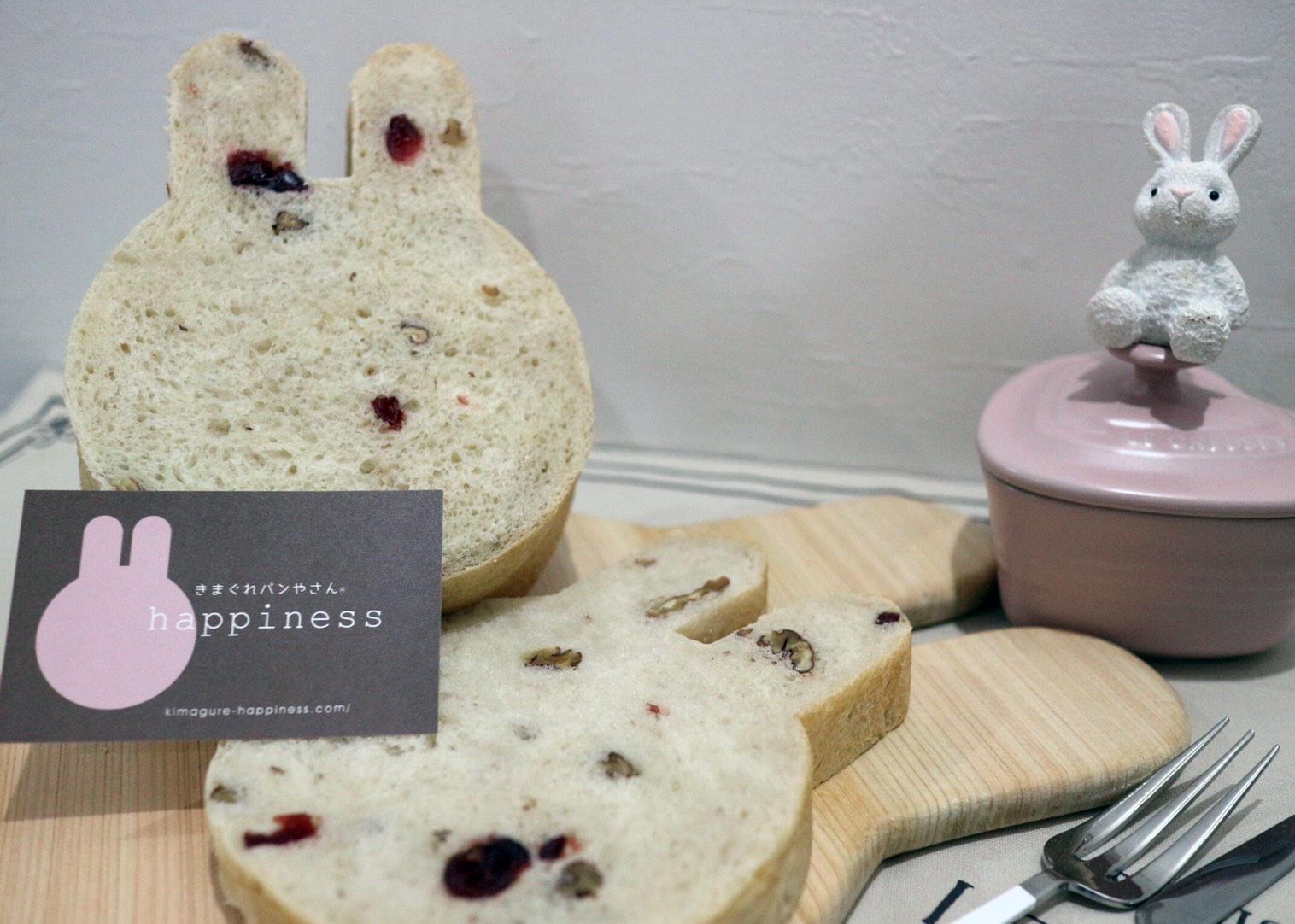 ふんわりうさぎ食パン ベリーベリー