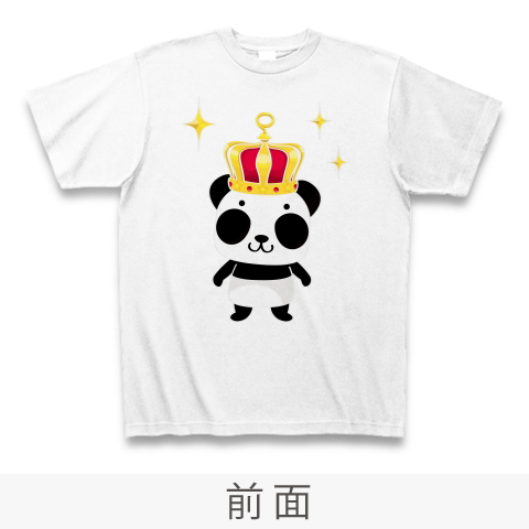 A*ズレちゃんの誰の王冠?*Tシャツ_ホワイトCT02