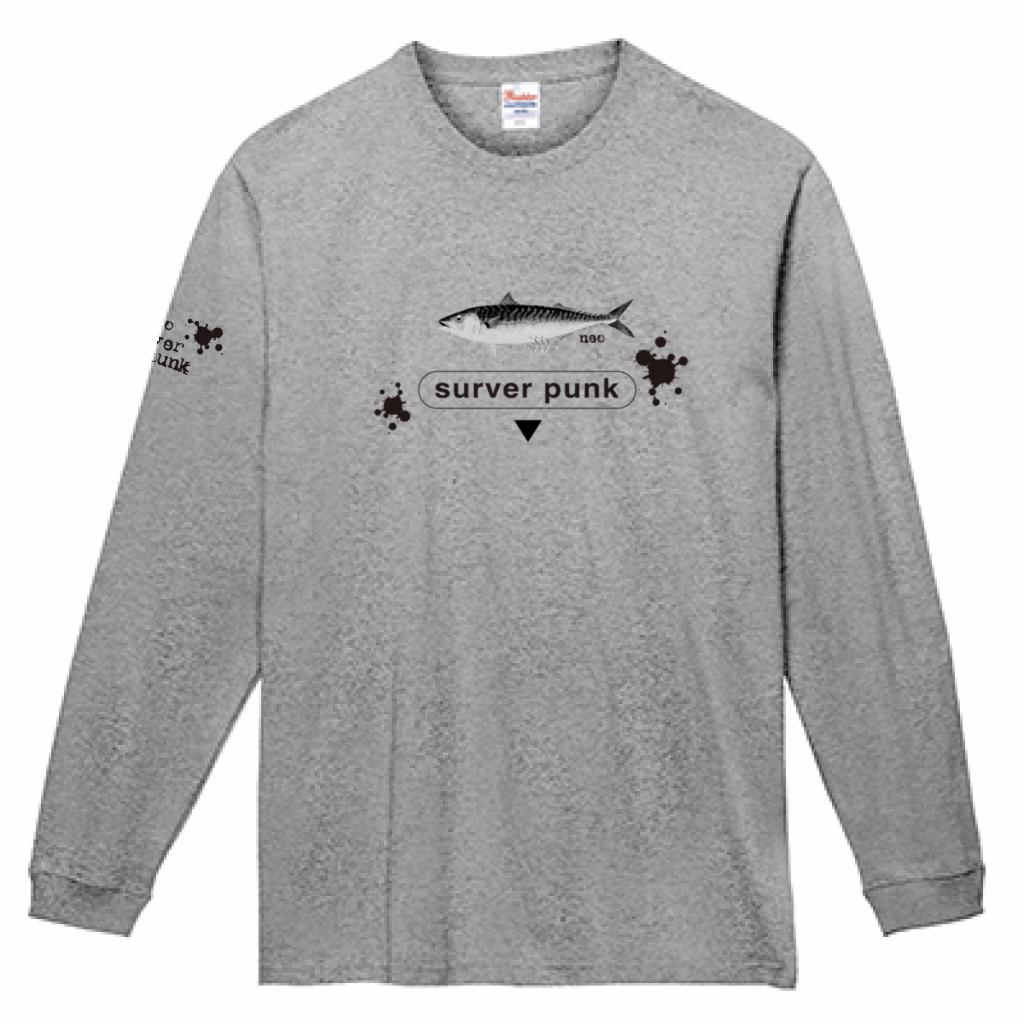サバパンク・ロングスリーブTEE 2020 / Gray