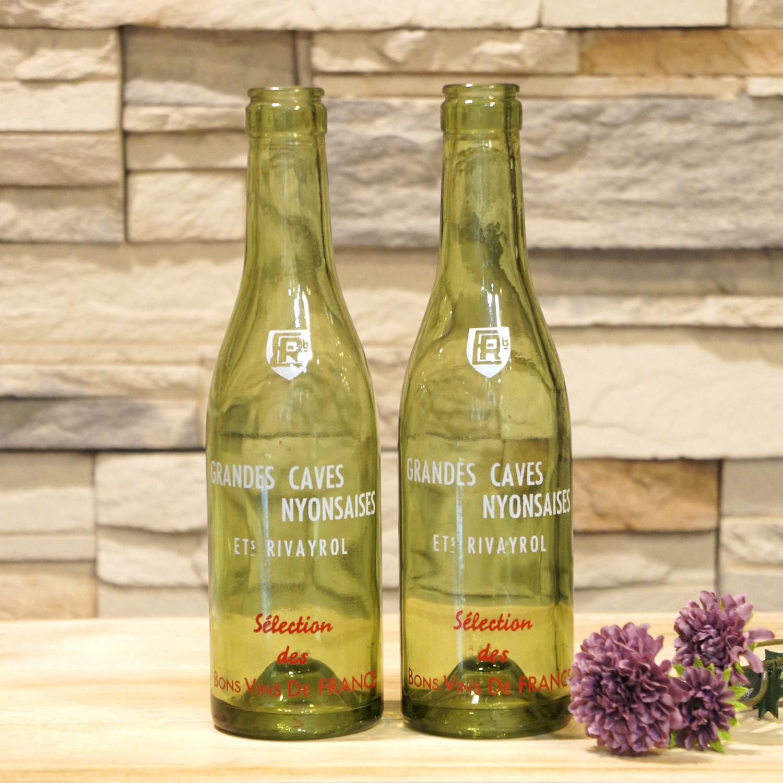 【Vintage品】フランス ビンテージワインボトル 250ml瓶