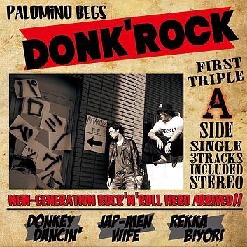 DONK' ROCK / パロミノベッグス