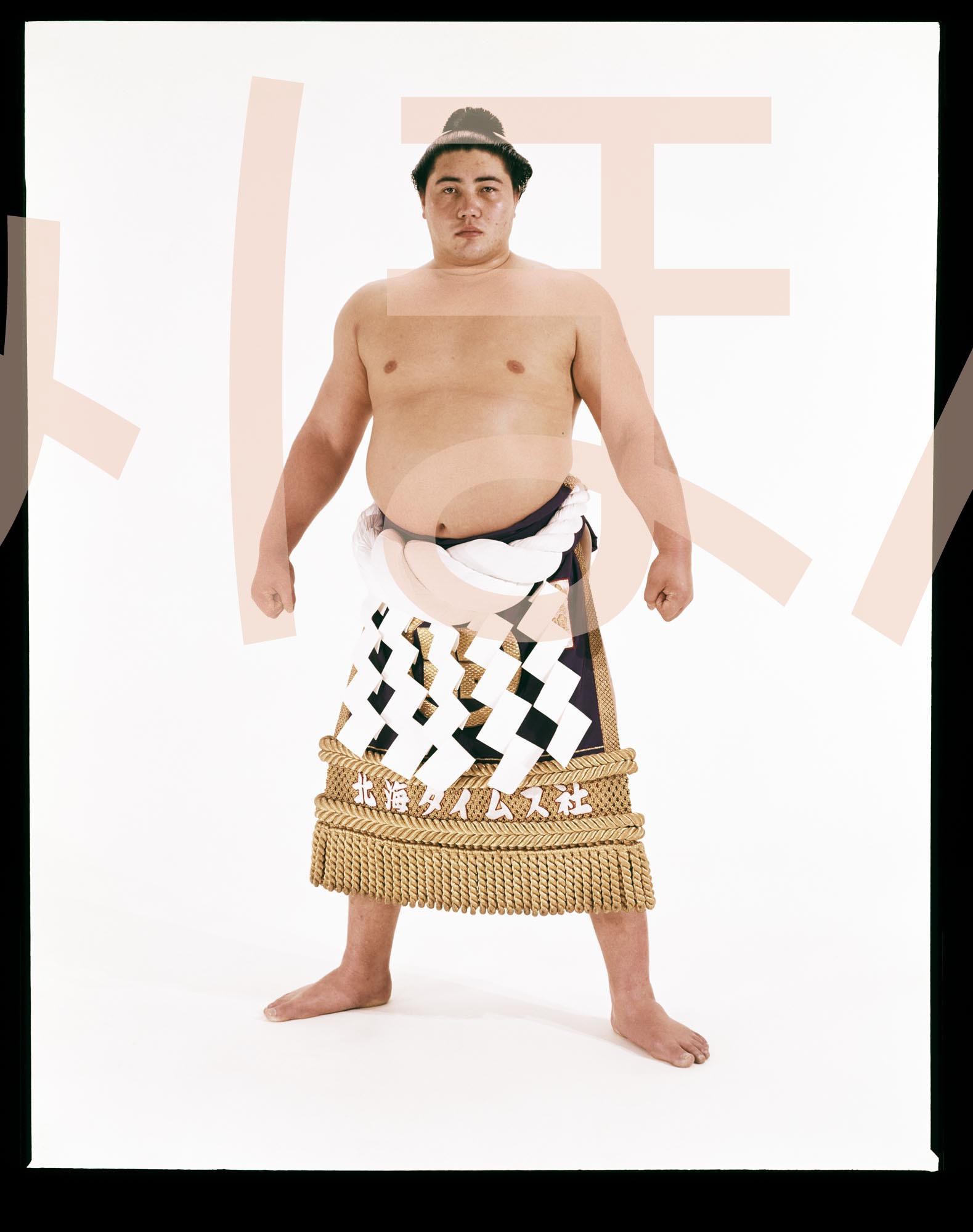 昭和39年1月場所全勝 横綱 大鵬幸喜関(12回目の優勝)