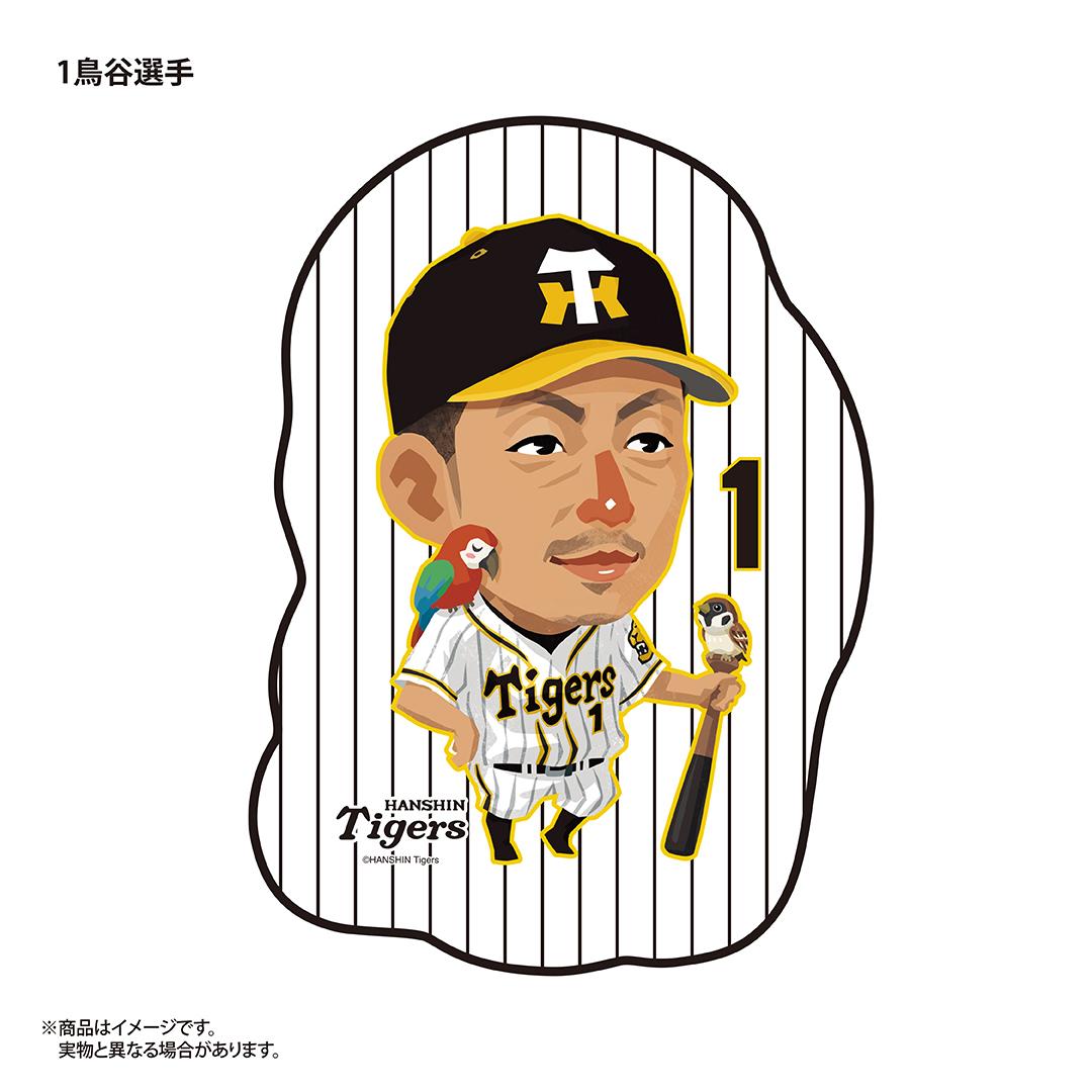 19阪神タイガース×マッカノーズダイカットミニタオル
