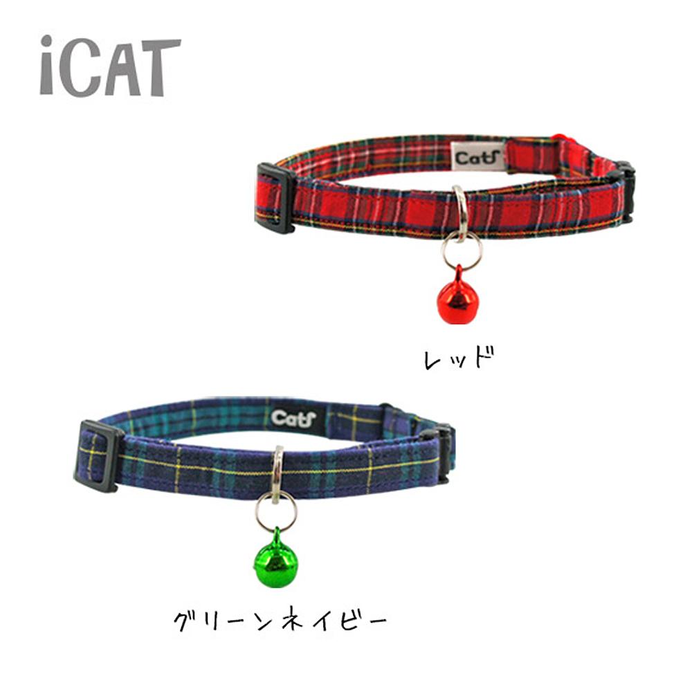猫首輪(成猫カジュアルカラーチェック)全2種類