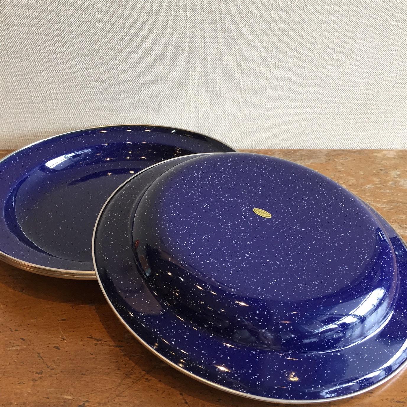 ホーローカレー皿