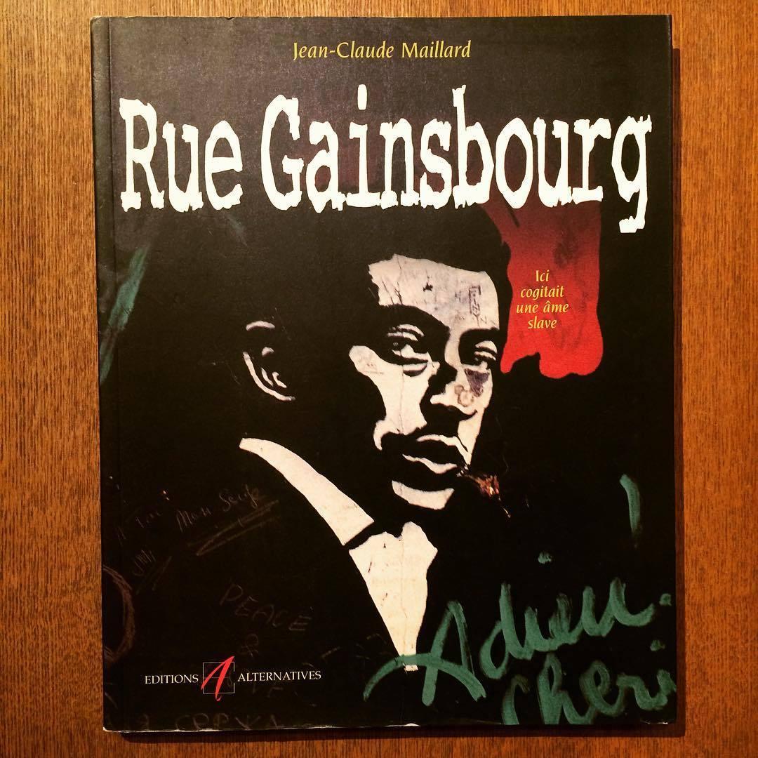セルジュ・ゲンスブールの家の壁 写真集「Rue Gainsbourg」 - 画像1