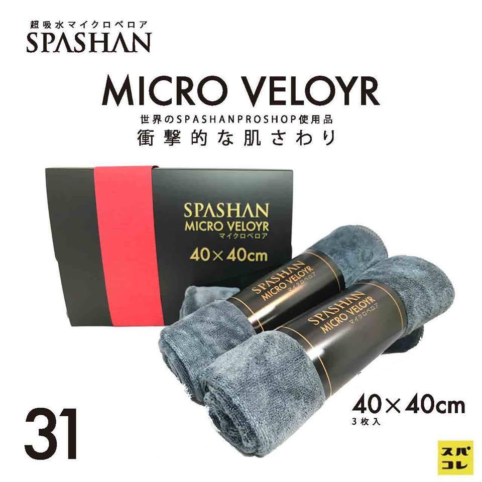 【SPASHAN】マイクロベロア40×40cm 3枚入り◆衝撃的な肌触り・超吸水性