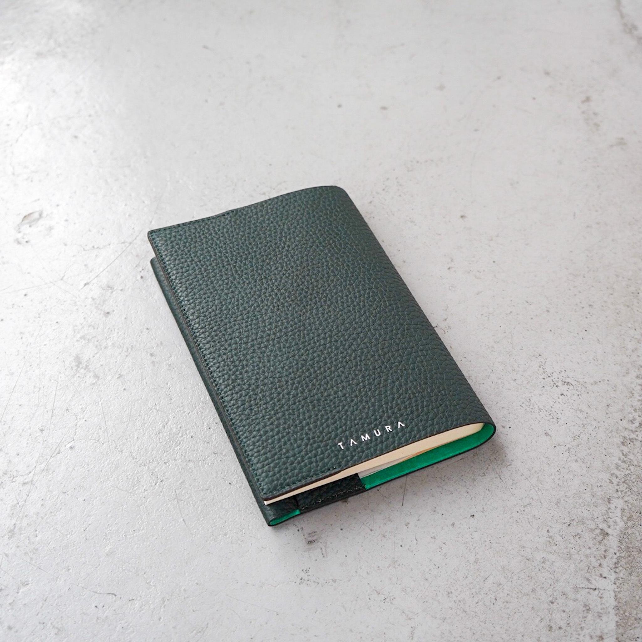 BOOK COVER(文庫サイズ)ダークグリーン × グリーン