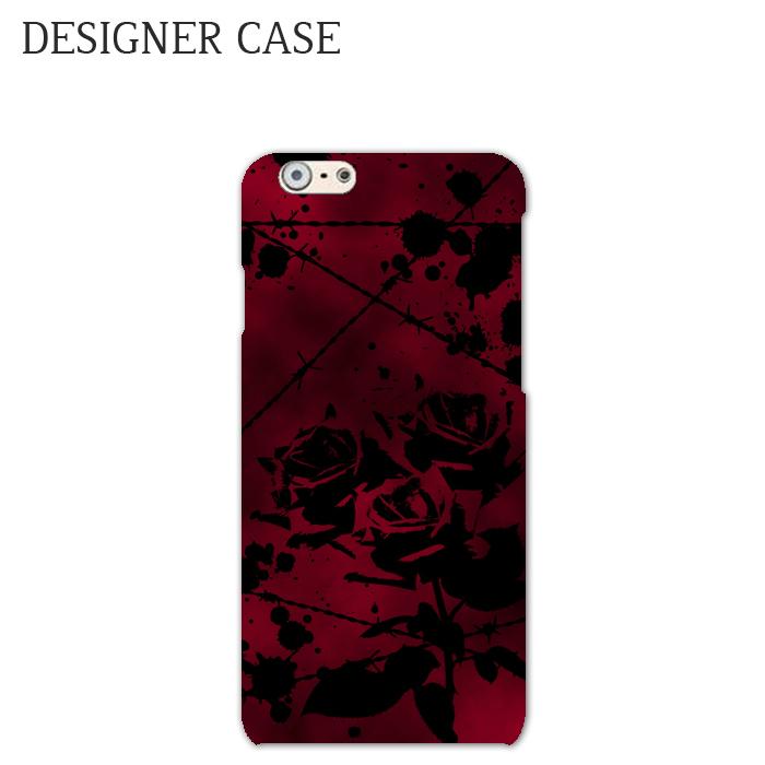 iPhone6 Hard case DESIGN CONTEST2016 013