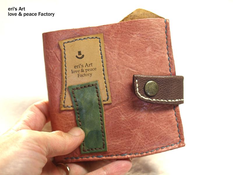 【アウトレット品SALE】ハギレ財布 LE-363
