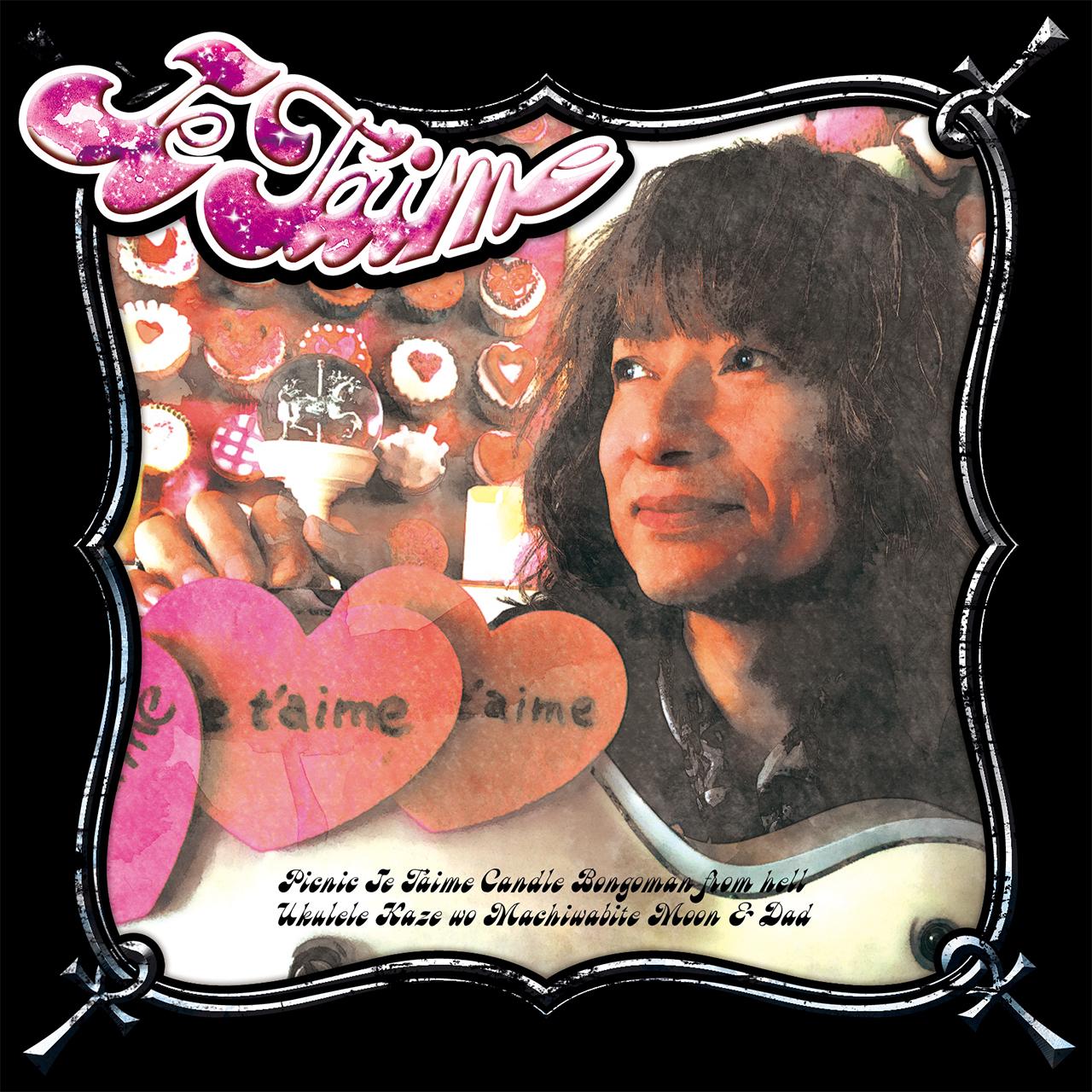 CD:『Je T'aime』SHARA - 画像1