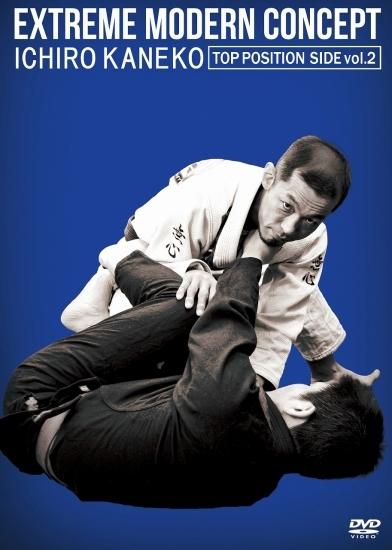 金古一朗 EXTREME MODERN CONCEPT トップポジション篇 vol.2|ブラジリアン柔術教則DVD