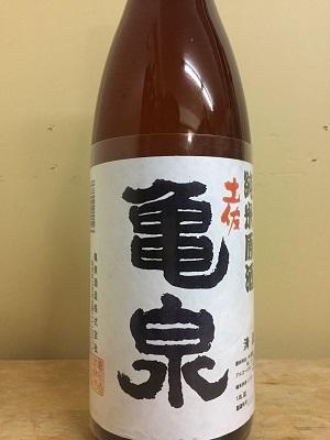 亀泉 純米原酒 1.8L