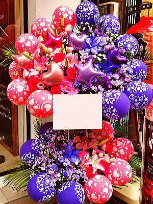 bst060 バルーンスタンド ピンク・紫系