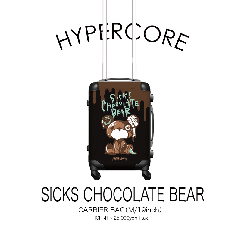 HCH-41 SICKS CHOCOLATE BEARキャリーバッグ(M/19インチ)