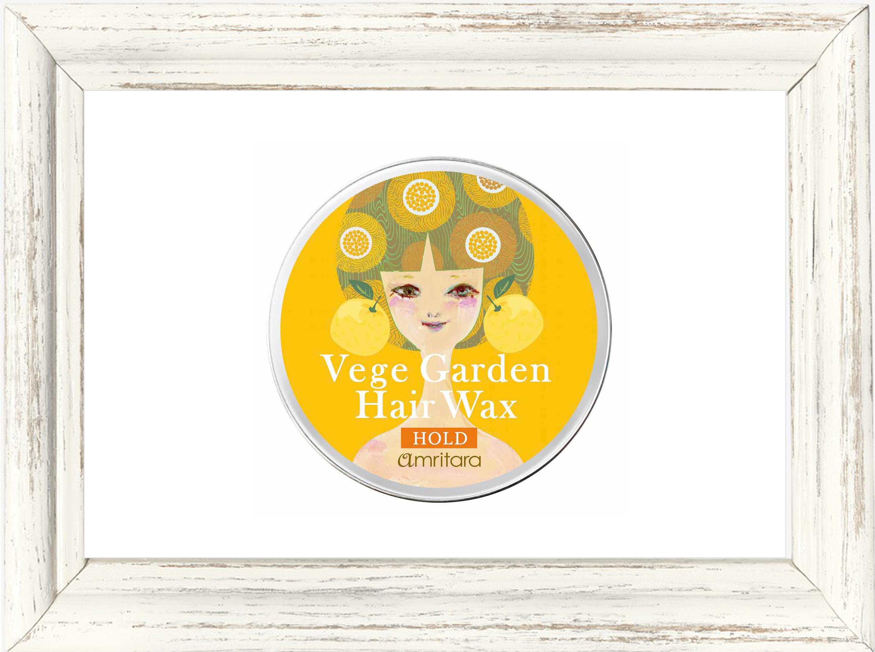 ヘアワックス▶︎amritara ベジガーデンヘアワックス(ホールド)柚子の香り