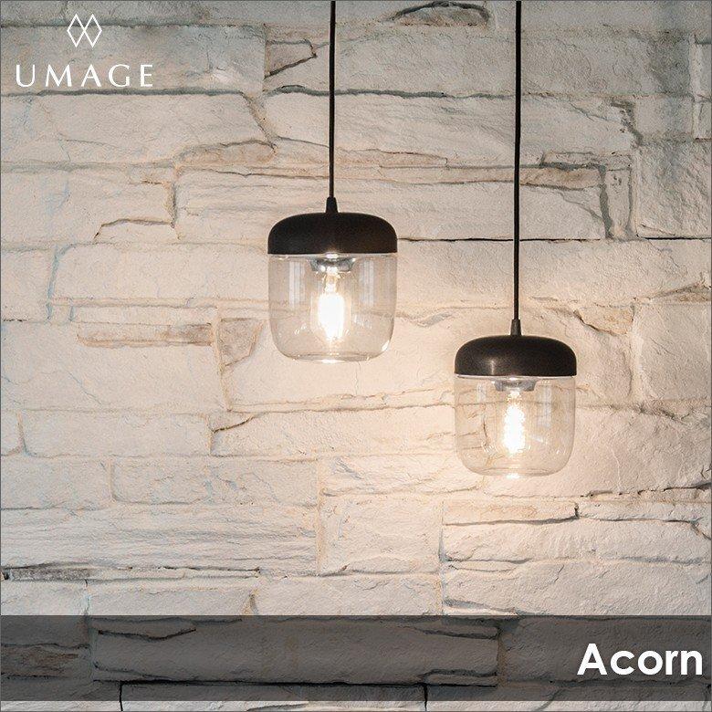 北欧照明 UMAGE  Acorn 1灯ペンダントライト 全3色
