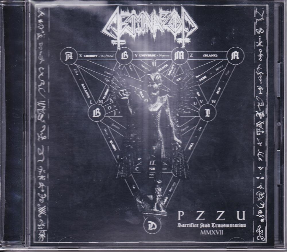 ABOMINABLOOD 『PZZU - Sacrifice and Transmutation MMXVII』