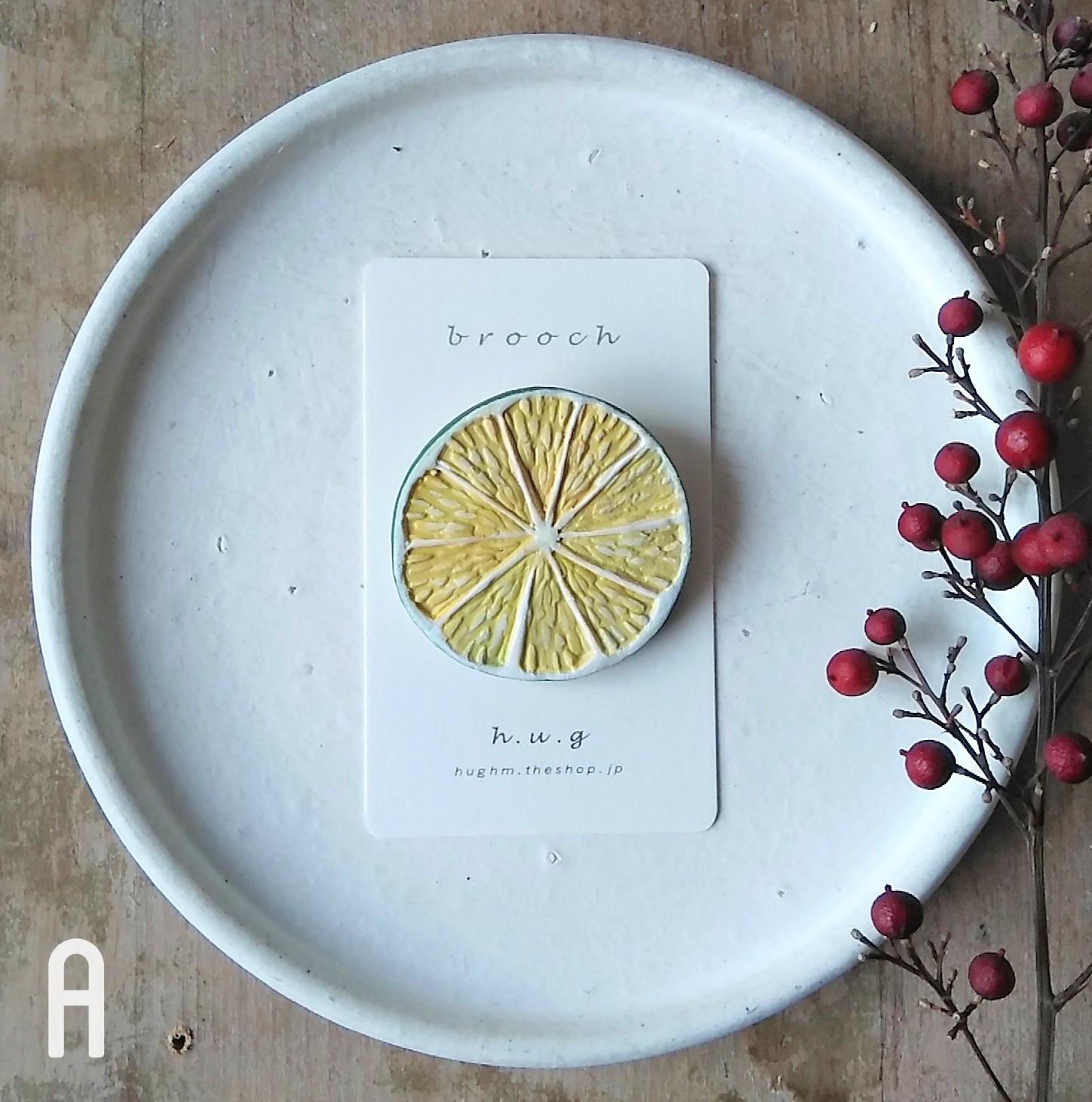 陶ブローチ:lime