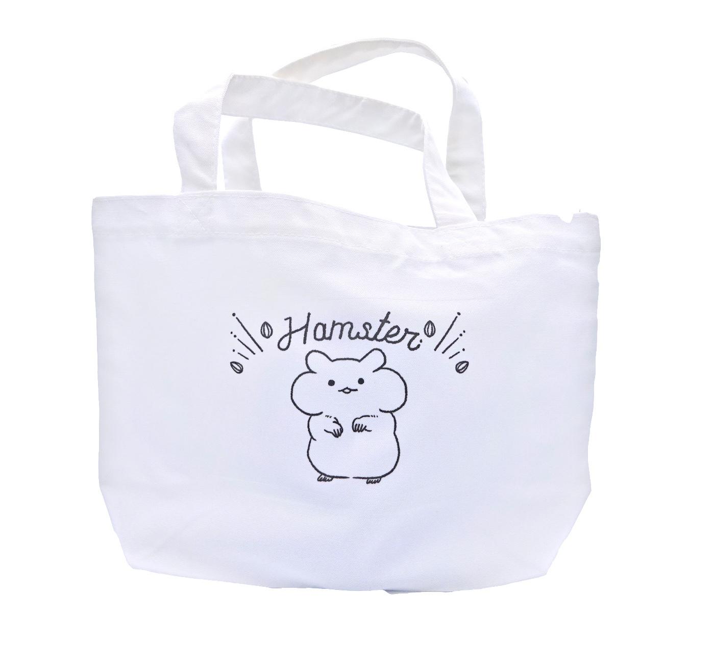 ハムスターのランチトートバッグ