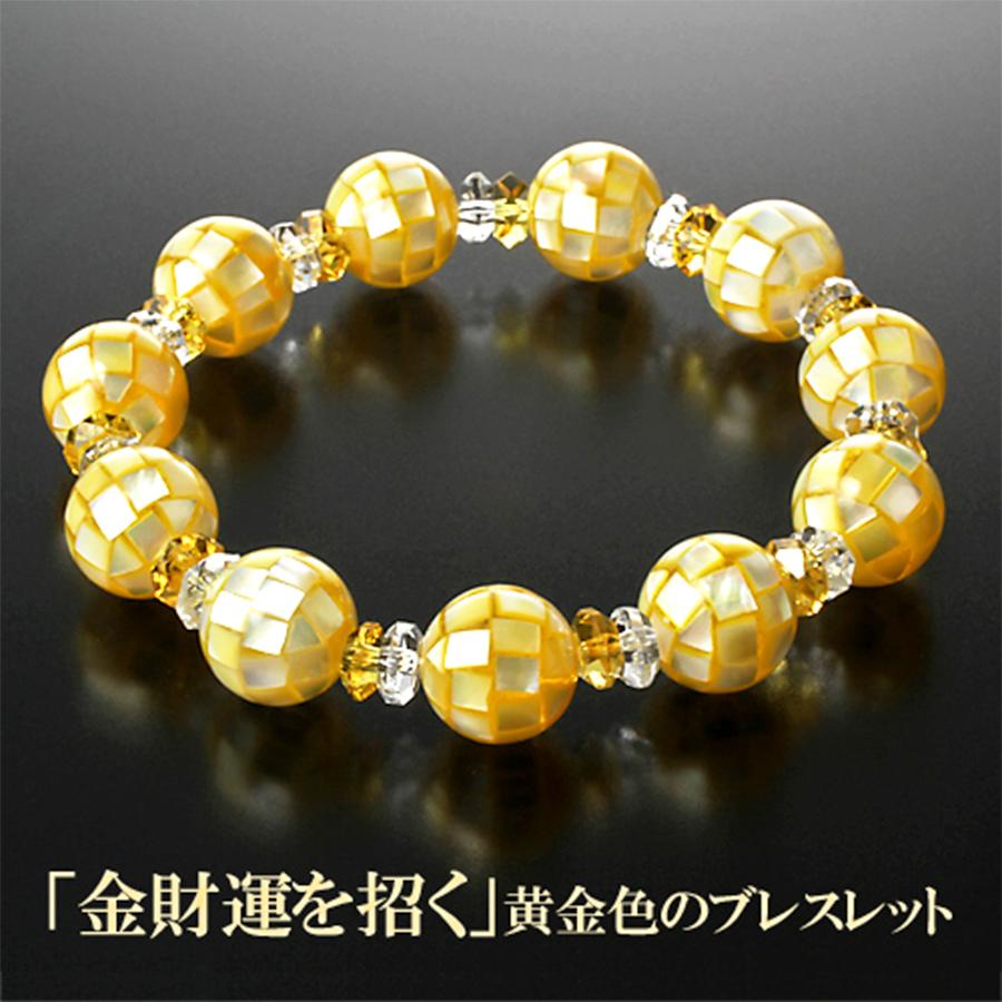 【金運財運UP】★天然石黄水晶★金運貝ブレスレット(12mm)
