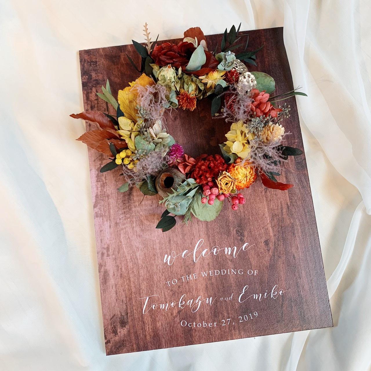 秋の新作★秋色リース付きウェルカムボード│ウッド ウェディング