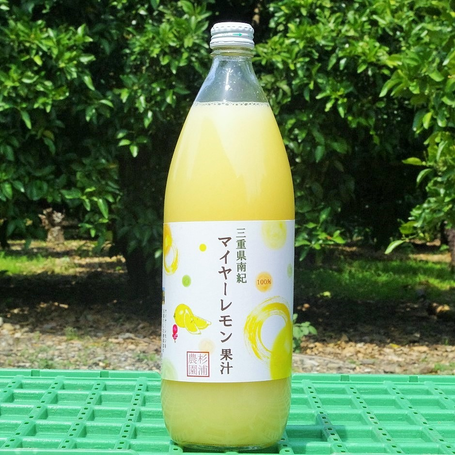 レモン 果汁 効果 レモンの効能と優れた効果5選|良好倶楽部
