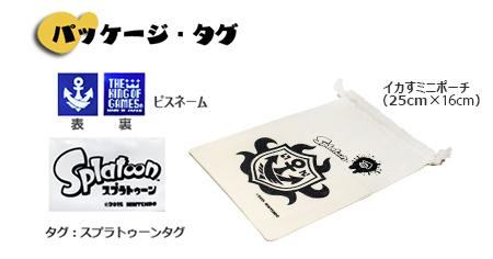 KOG Jr./キッズガチTシャツ(ブラック) / THE KING OF GAMES