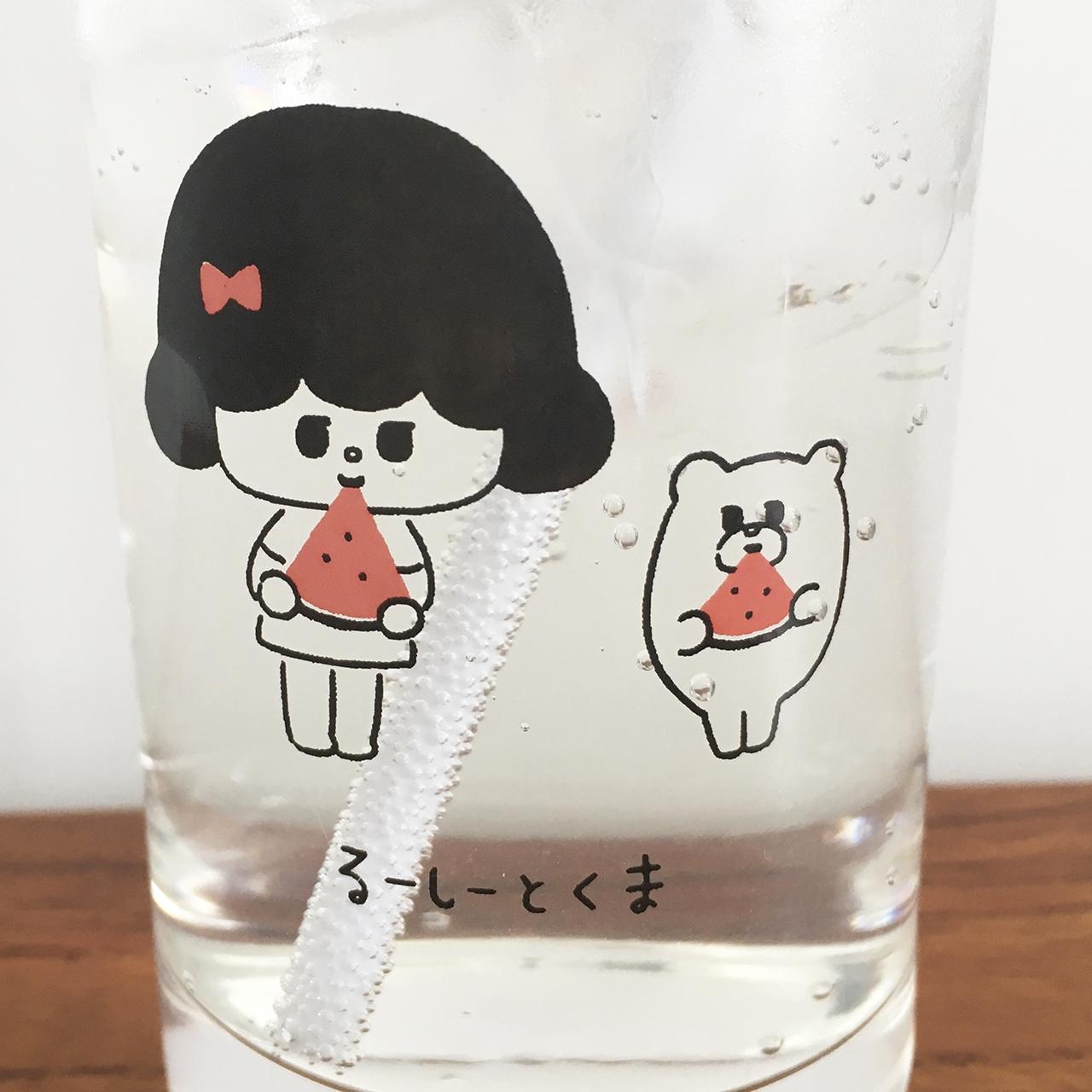 グラス「るーしーとくま」