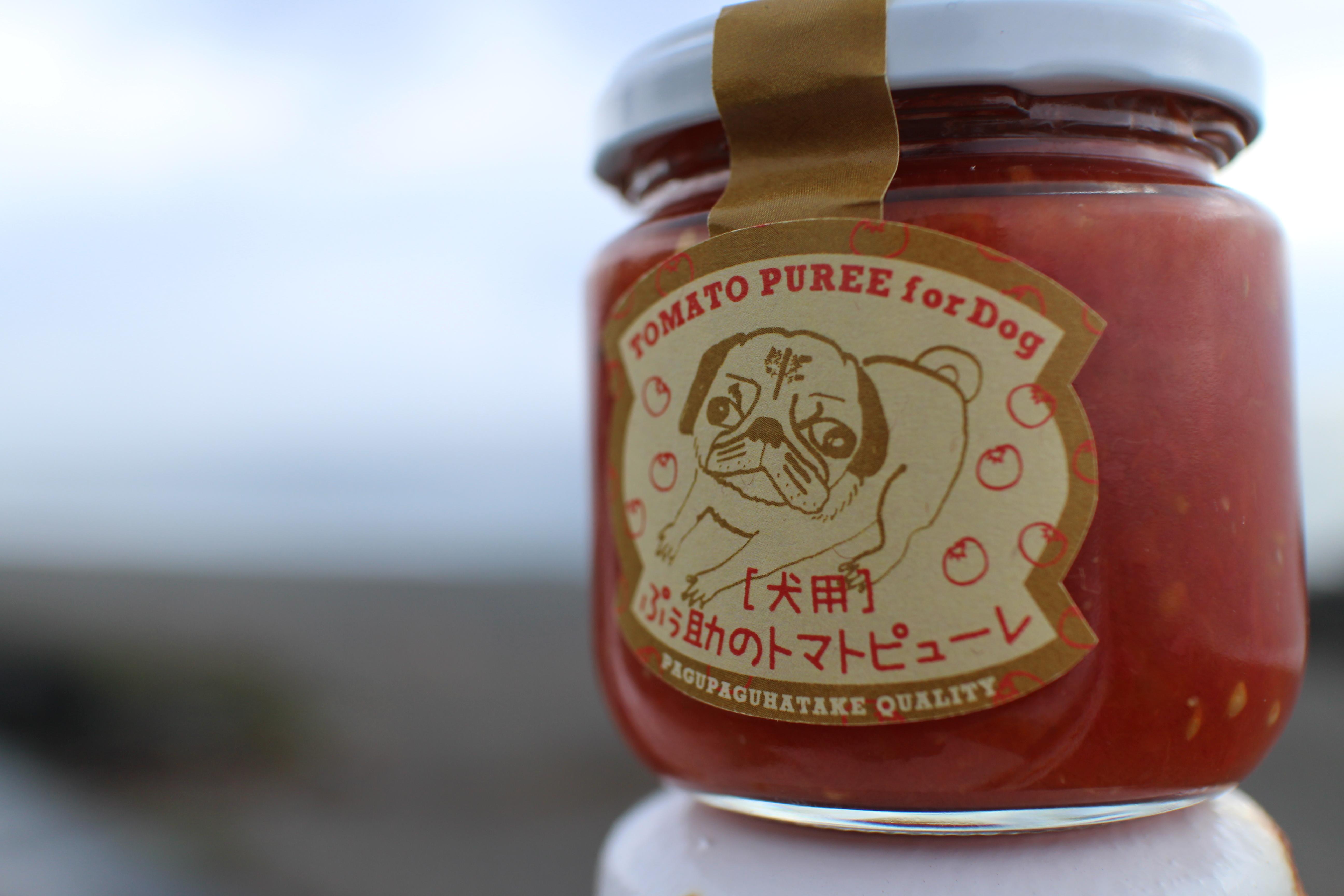 犬用トマトピューレ170g瓶