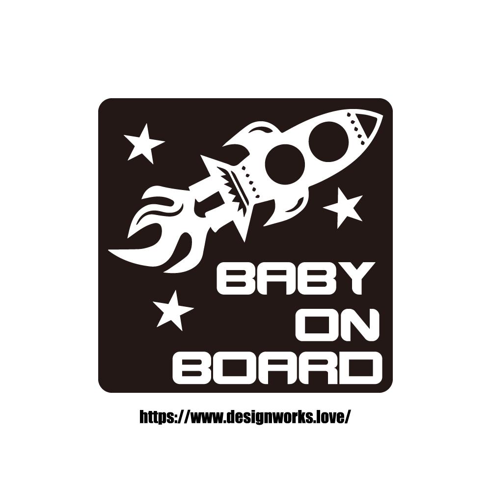 マグネット 全8色 BABY ON BOARD スペースシャトル 宇宙船
