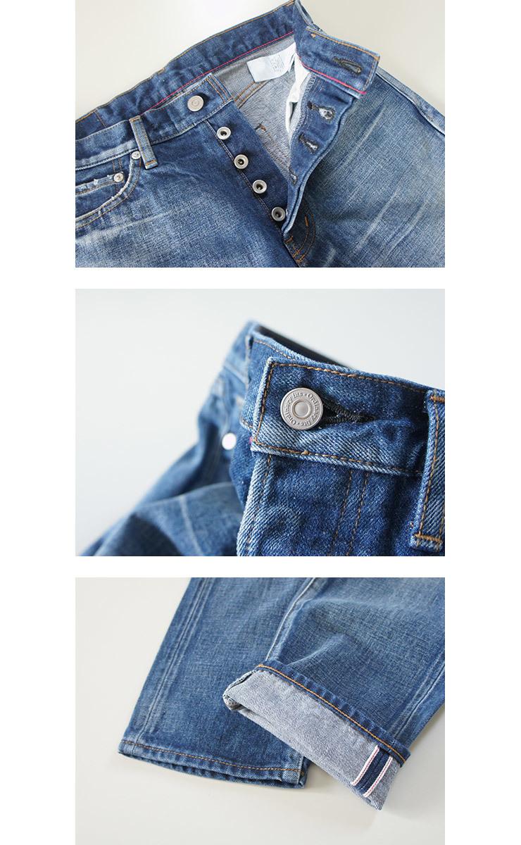 【再入荷なし】 ORDINARYFITS オーディナリーフィッツ 5POCKET ANKLE DENIM used レディース デニム パンツ 5ポケット アンクル ユーズド (品番om-p020)