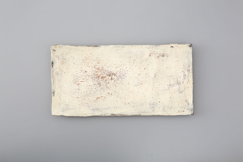 Square plate (白) / 大澤 哲哉