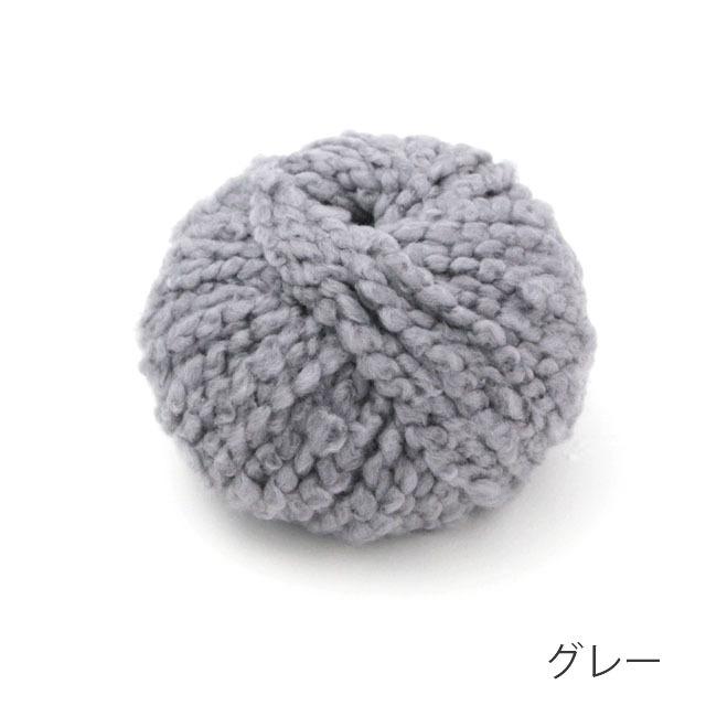 No.2  ウール毛糸【超極太・3色展開】